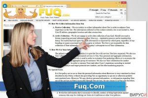 Вирусът Fuq.Com