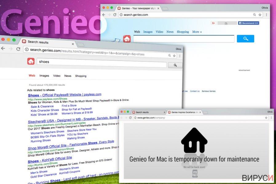 Търсачката Genieo