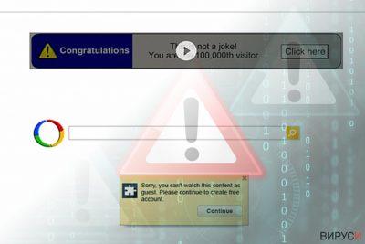 Пренасочващият вирус Google (резултати от търсенето)