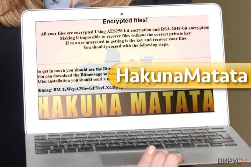 Екранна снимка на Рансъмуер вирусът HakunaMatata