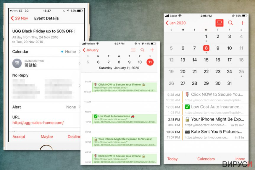 Спамът Calendar