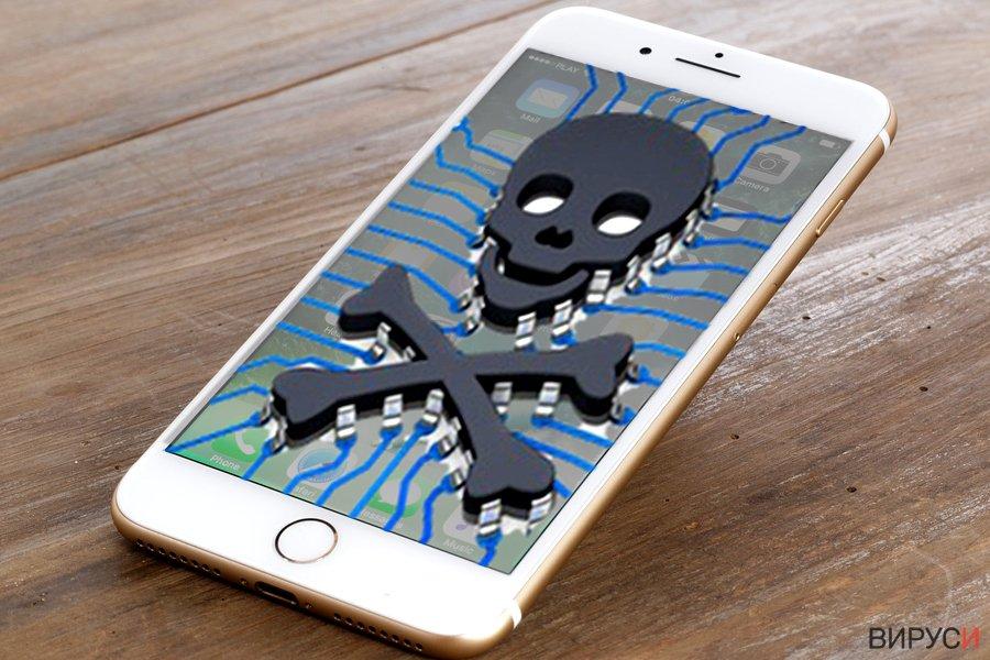 Изображение на iPhone вируса