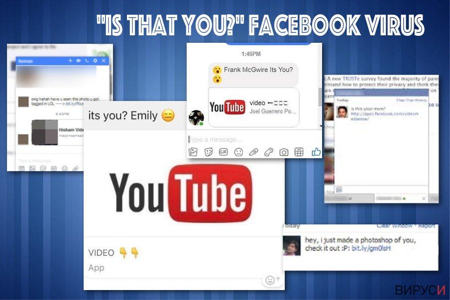 "Facebook вирусът ""Is that you"" за месинджър"