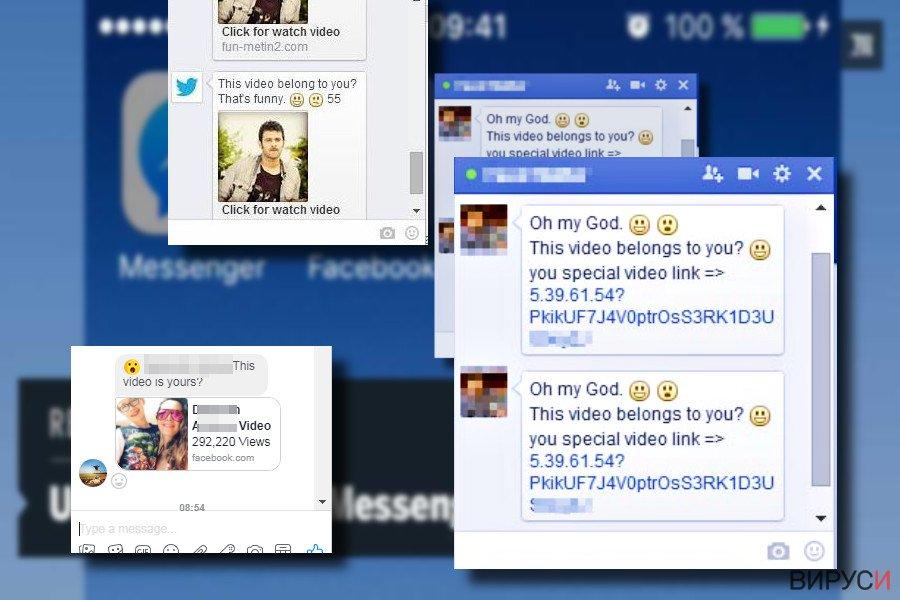 """Съобщението на Facebook вируса """"Is that you"""""""