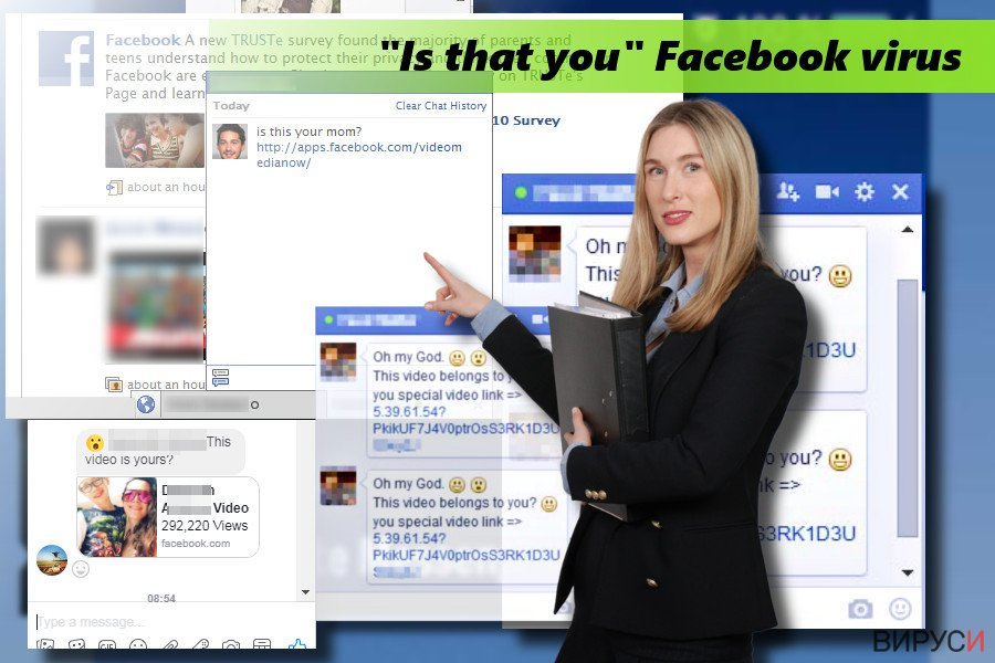 """Facebook вирусът """"Is that you"""""""