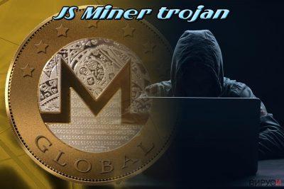 Троянският кон Js Miner