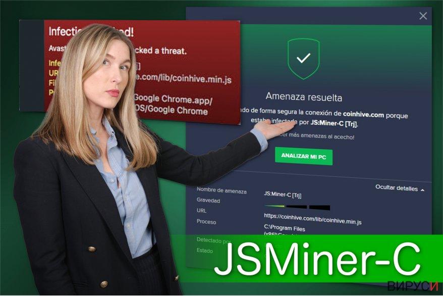 Изображение на троянския кон JSMiner-C