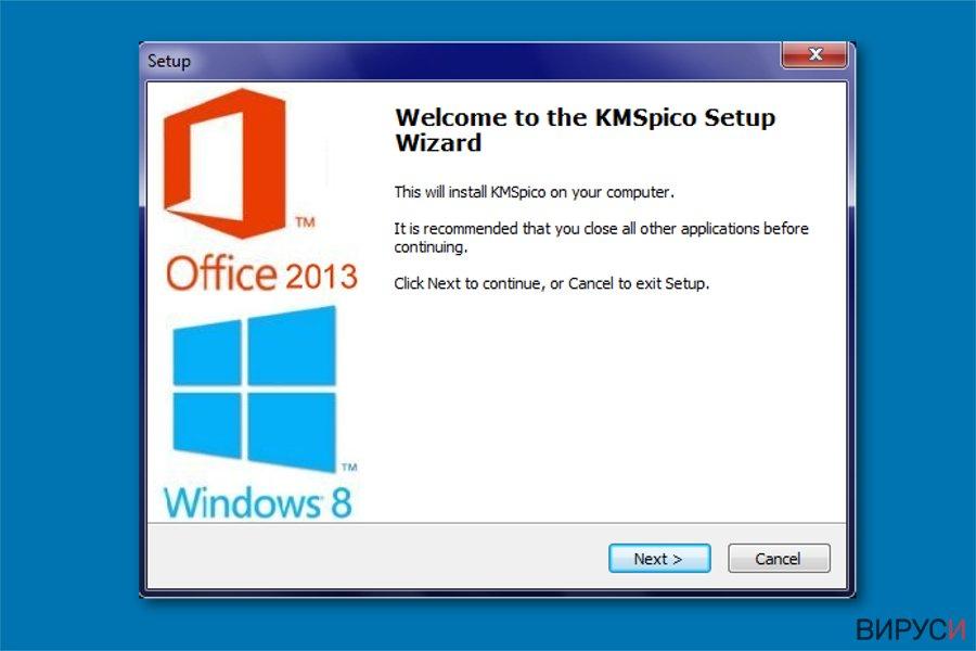 Екранна снимка на Вирусът KMSPico