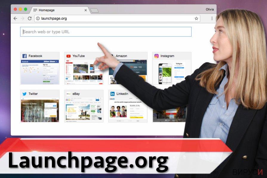 Вирусът Launchpage.org