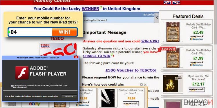 Подвеждащите реклами на Liveadexchanger.com
