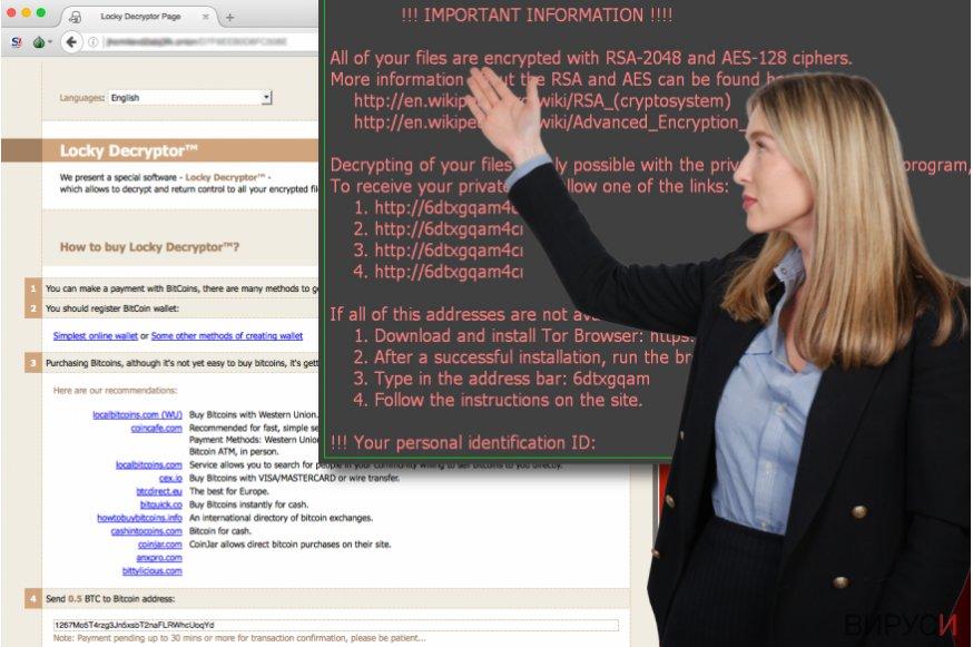 Екранна снимка на Вирусът Locky