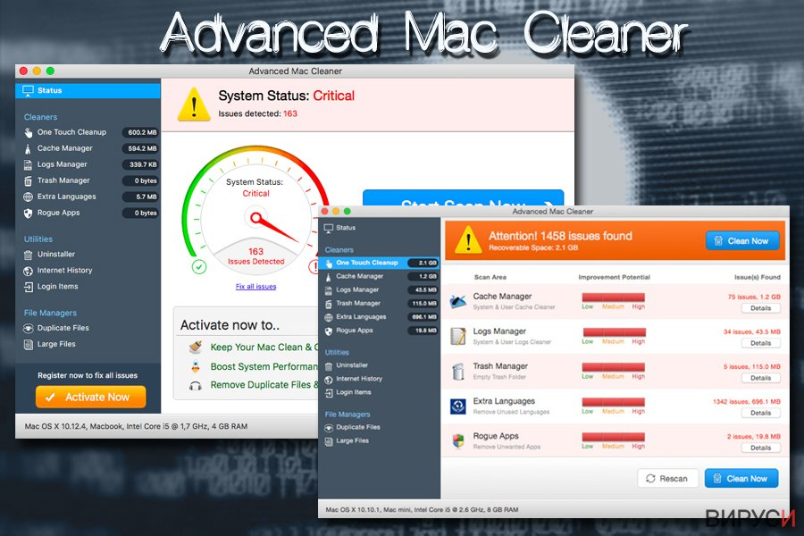 Mac вирусът Advanced Mac Cleaner