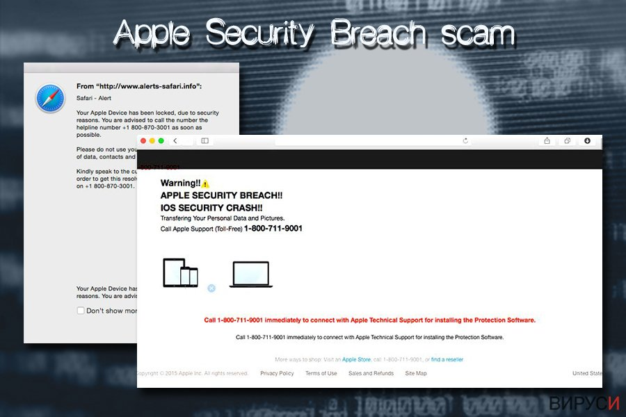 Mac вирусът Apple Security Breach