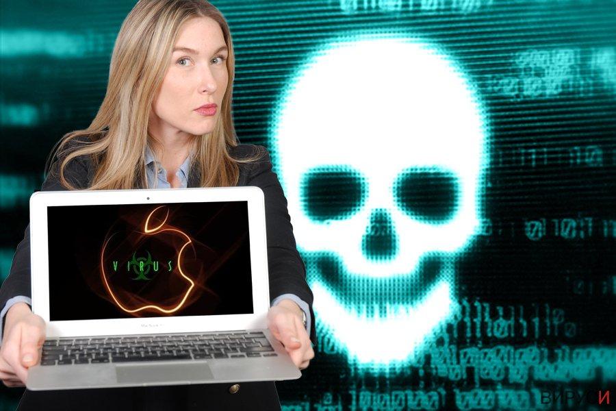 Премахване на Mac вируса