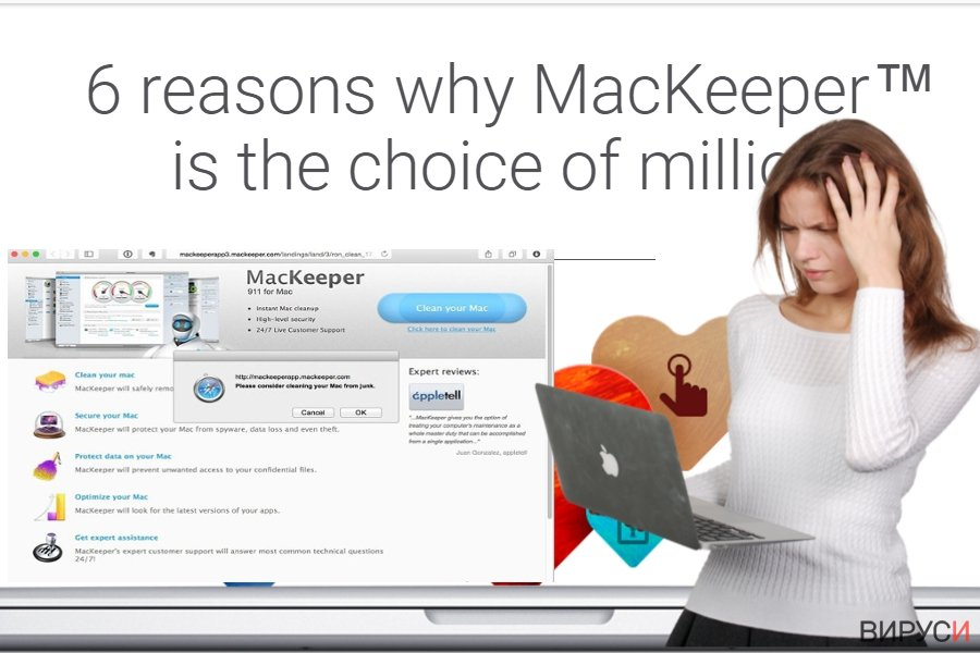 Вирусът MacKeeper
