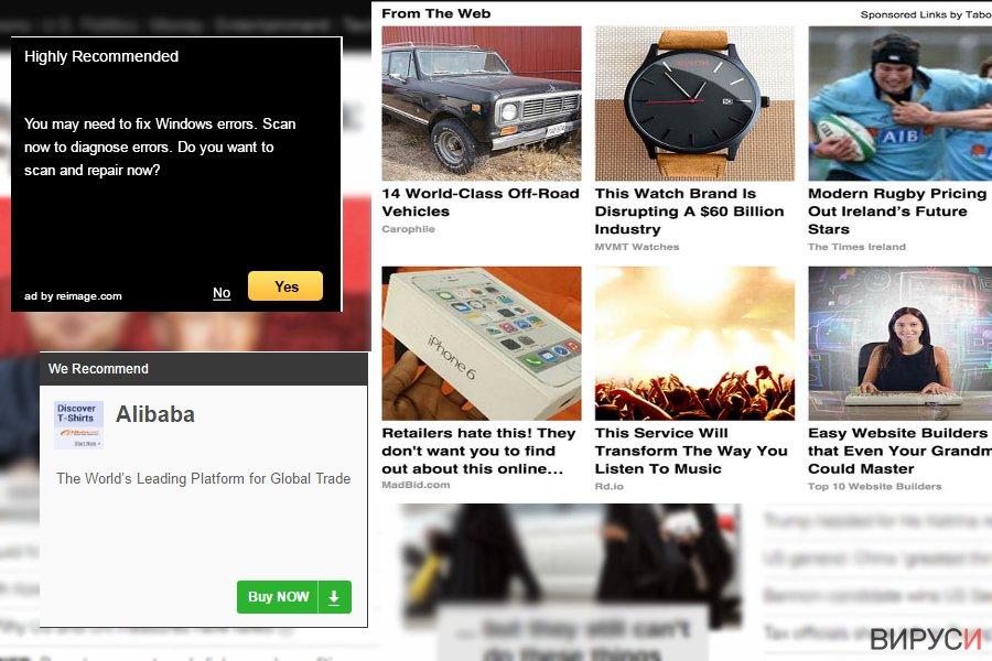 Примери за Maxon Click