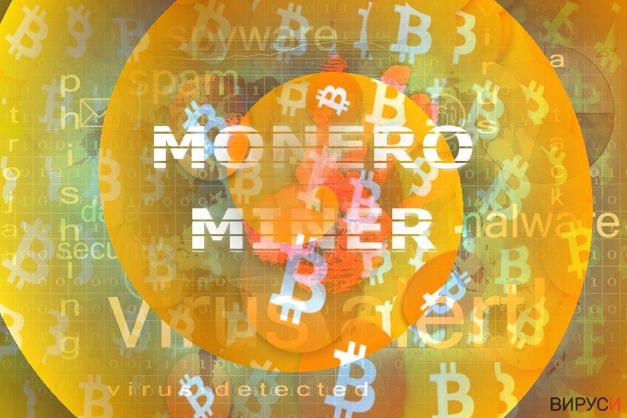 Изображение илюстриращо концепцията на Monero Miner