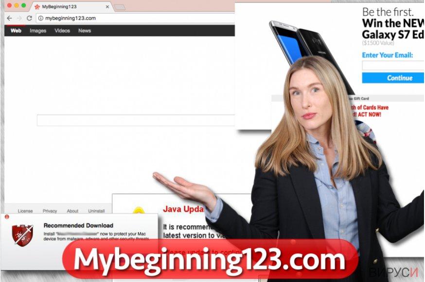 Браузърният хайджакър Mybeginning123.com