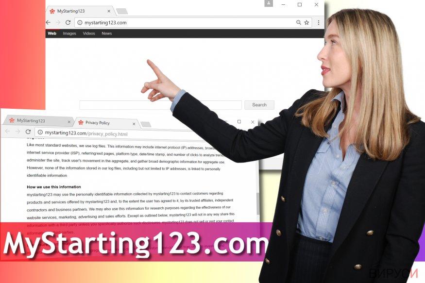 Вирусът Mystarting123.com