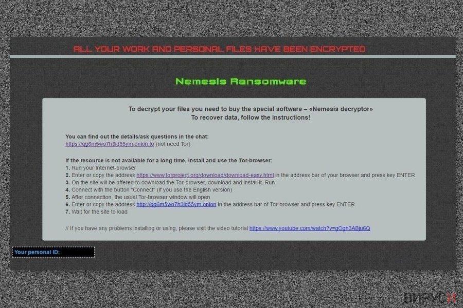 Съобщението за откуп на вируса Nemesis