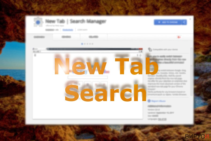The image displaying New Tab Search on Chrome web store