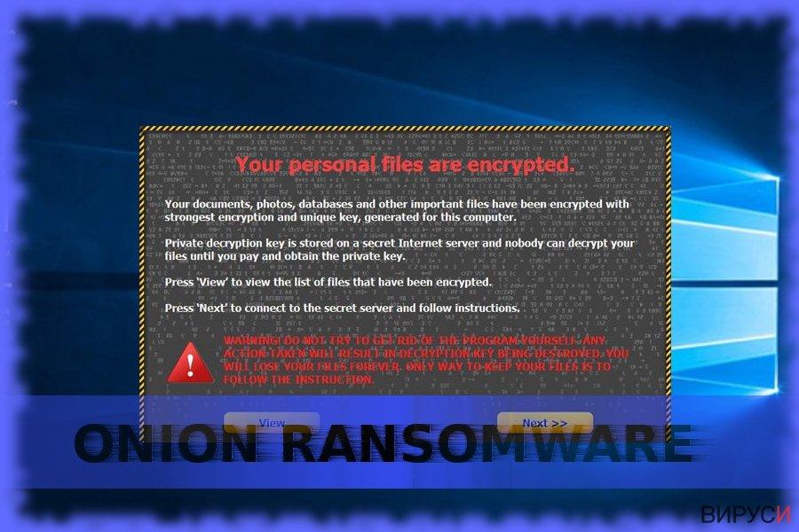 Екранна снимка на Рансъмуерът Onion