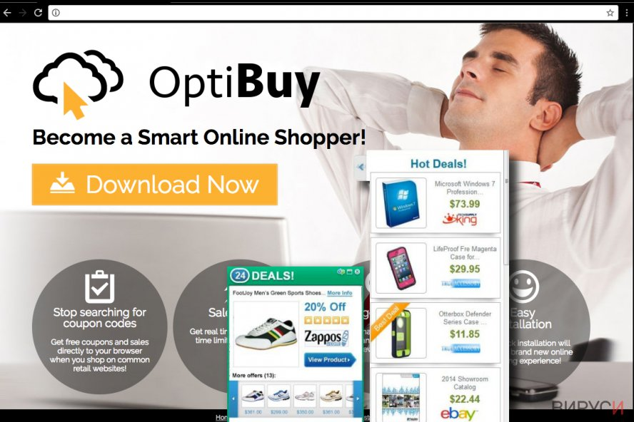 Реклами от OptiBuy
