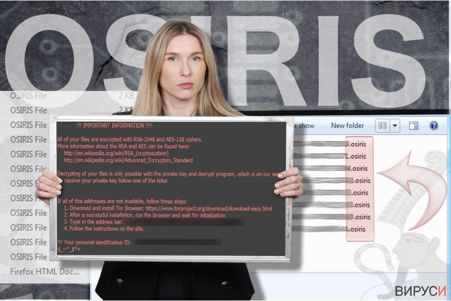 Екранна снимка на Рансъмуерният вирус Osiris
