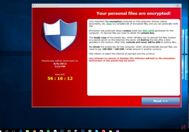 The picture revealing Philadelphia ransomware