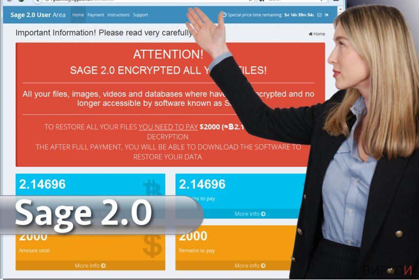 Екранна снимка на Рансъмуер вирусът Sage 2.0