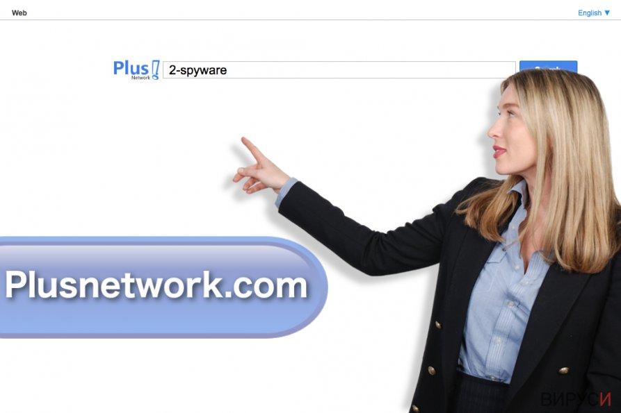 Вирусът Plusnetwork.com
