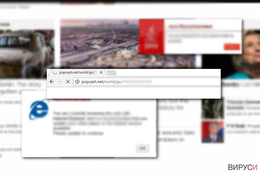 Изскачащият вирус Popcash.net