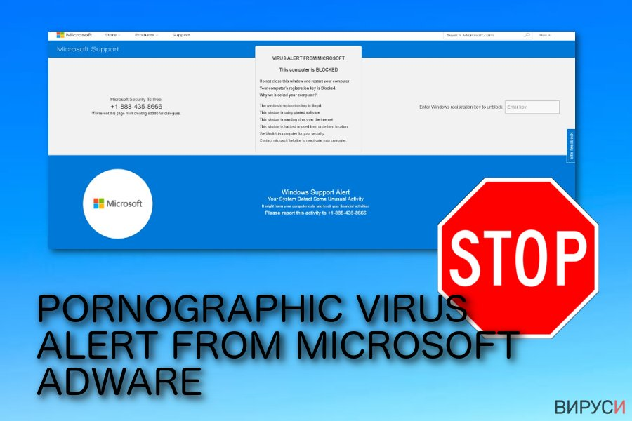 Изскачащият скам PORNOGRAPHIC VIRUS ALERT FROM MICROSOFT