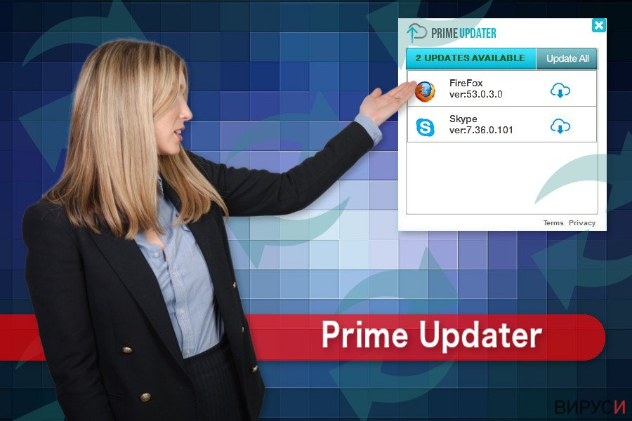 Илюстрация на Prime Updater