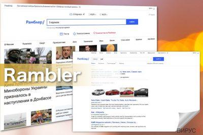 Скрийншот на вируса Rambler Search