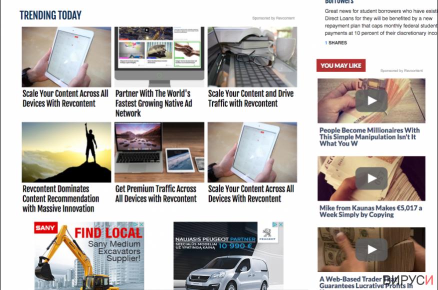 Реклами от RevContent на сайтове от трети страни