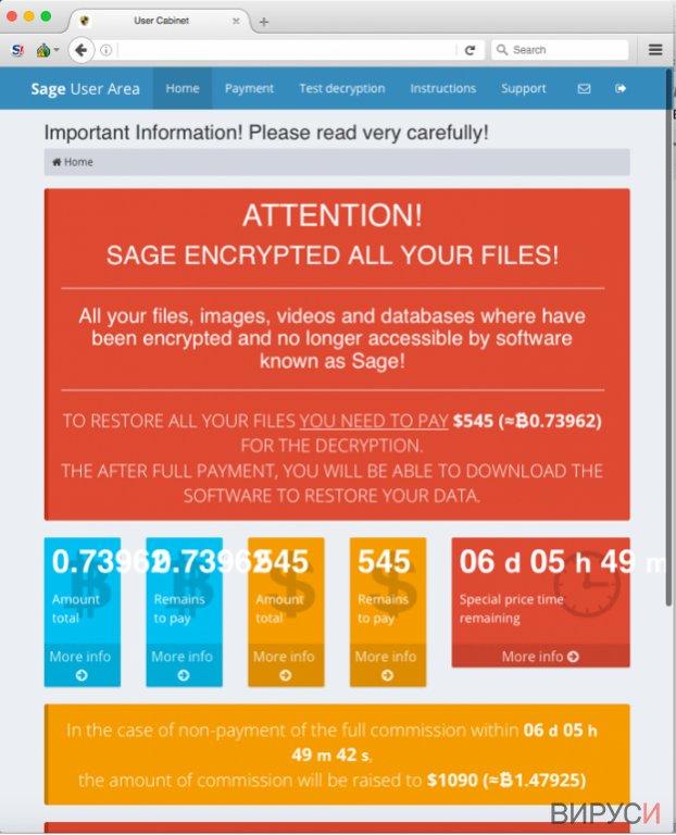Екранна снимка на Рансъмуер вирусът Sage