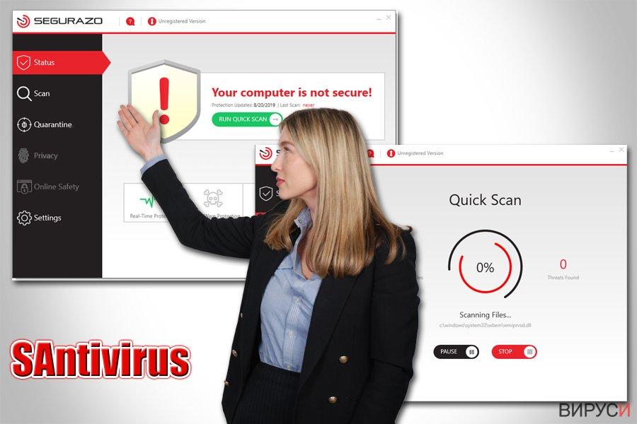 Потенциално нежеланата програма SAntivirus