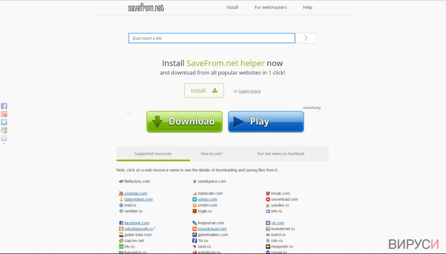 Помощникът SaveFrom.net