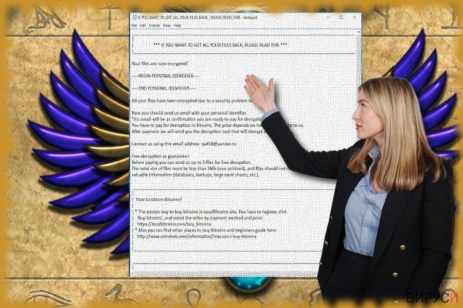Изображение, показващо текстовия файл на зловредния софтуер Scarab