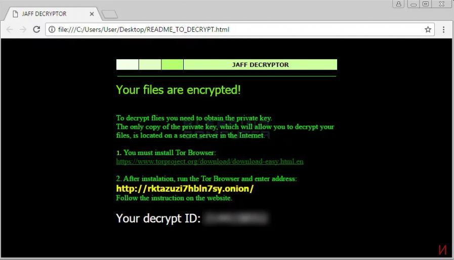 Екранна снимка на Рансъмуерният вирус Jaff