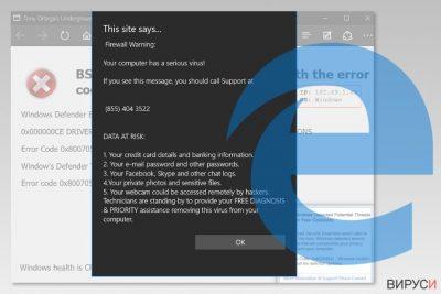 Екранни снимки на вируса Microsoft Edge