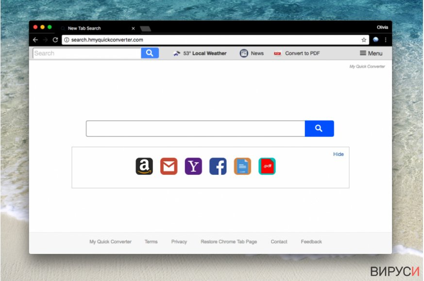 A picture of Search.hmyquickconverter.com hijacker
