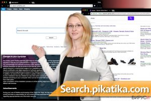 Вирусът Search.pikatika.com