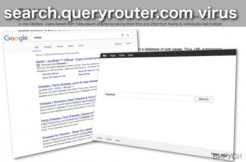 Вирусът Search.queryrouter.com