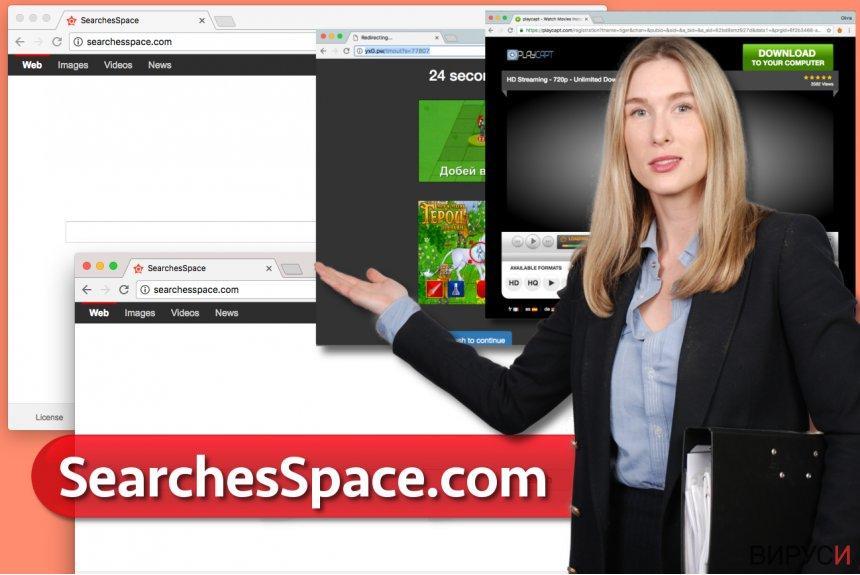 Вирусът SearchesSpace.com