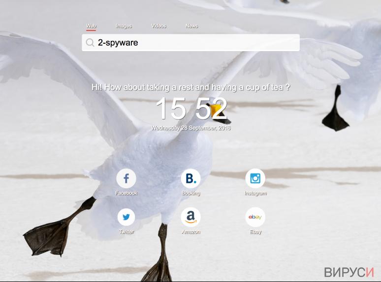 Екранна снимка на Вирусът Ourstartpage.com