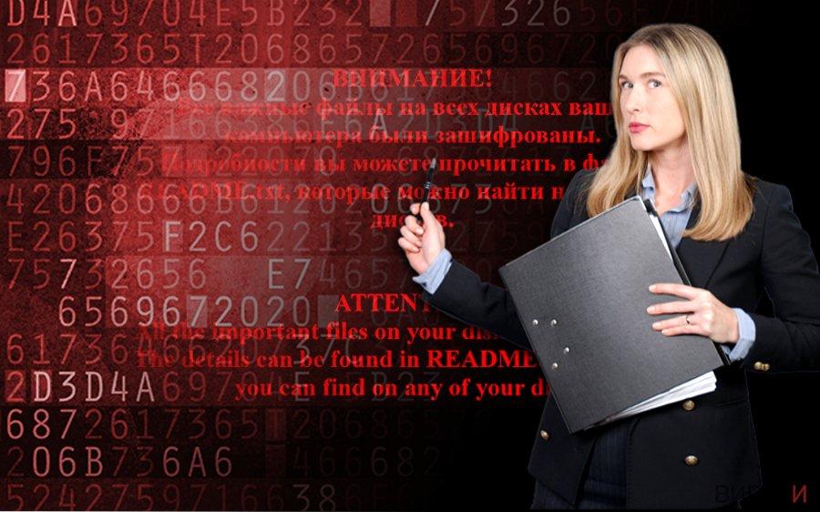 Екранна снимка на Рансъмуер вирусът Shade