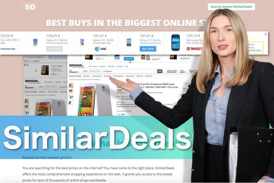 Реклами от SimilarDeals