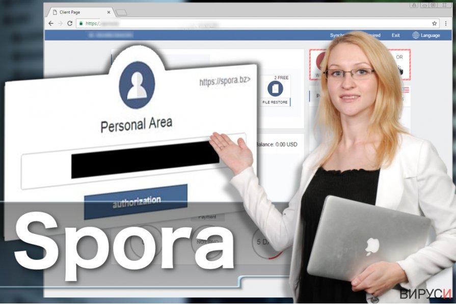 Екранна снимка на Рансъмуер вирусът Spora